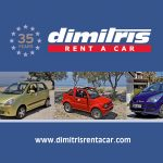 Dimitris Rent a car