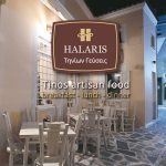 Halaris Tinos artisan food