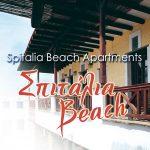 Σπιτάλια Beach
