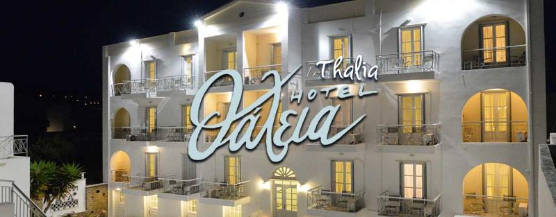 thalia2018