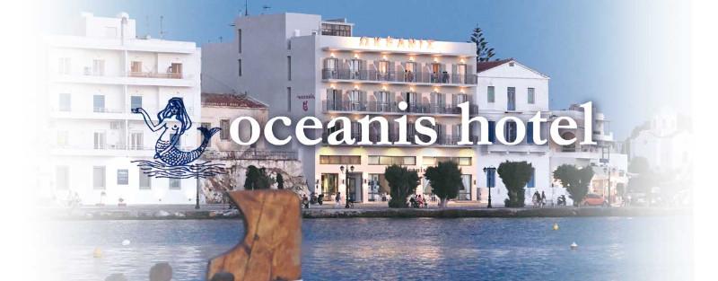 oceanis2018