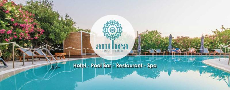 anthea2018